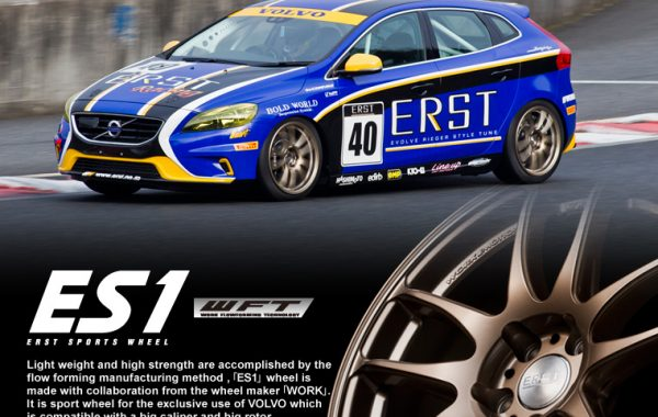 ERST ES1賽車鋁圈