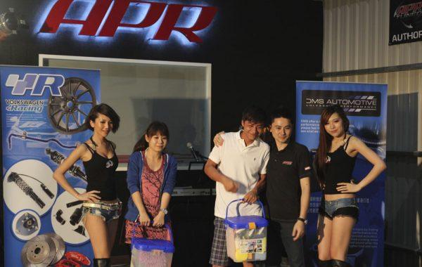 APR新總部開幕009